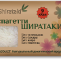 shirataki_classik_small
