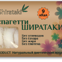 shirataki_delicate_small