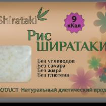 shirataki_rice_small