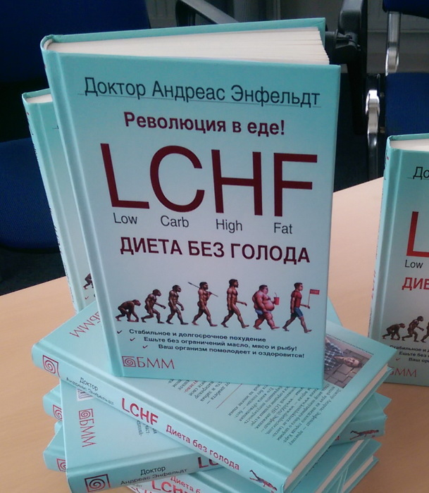 LCHF-covers-cropped