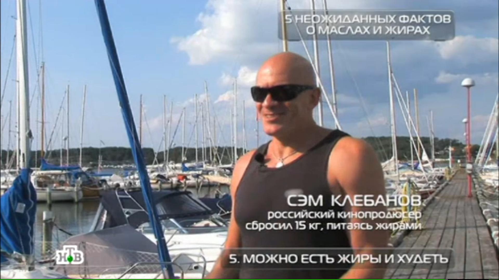 НТВ про LCHF — можно ли верить российскому телевидению?
