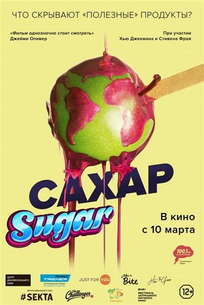 Sakar-145468
