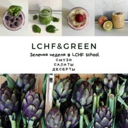LCHF&GREEN