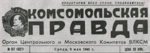 Наш ответ диетологам и Комсомольской так сказать правде