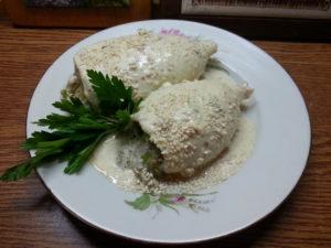 Кальмары с сыром и овощами