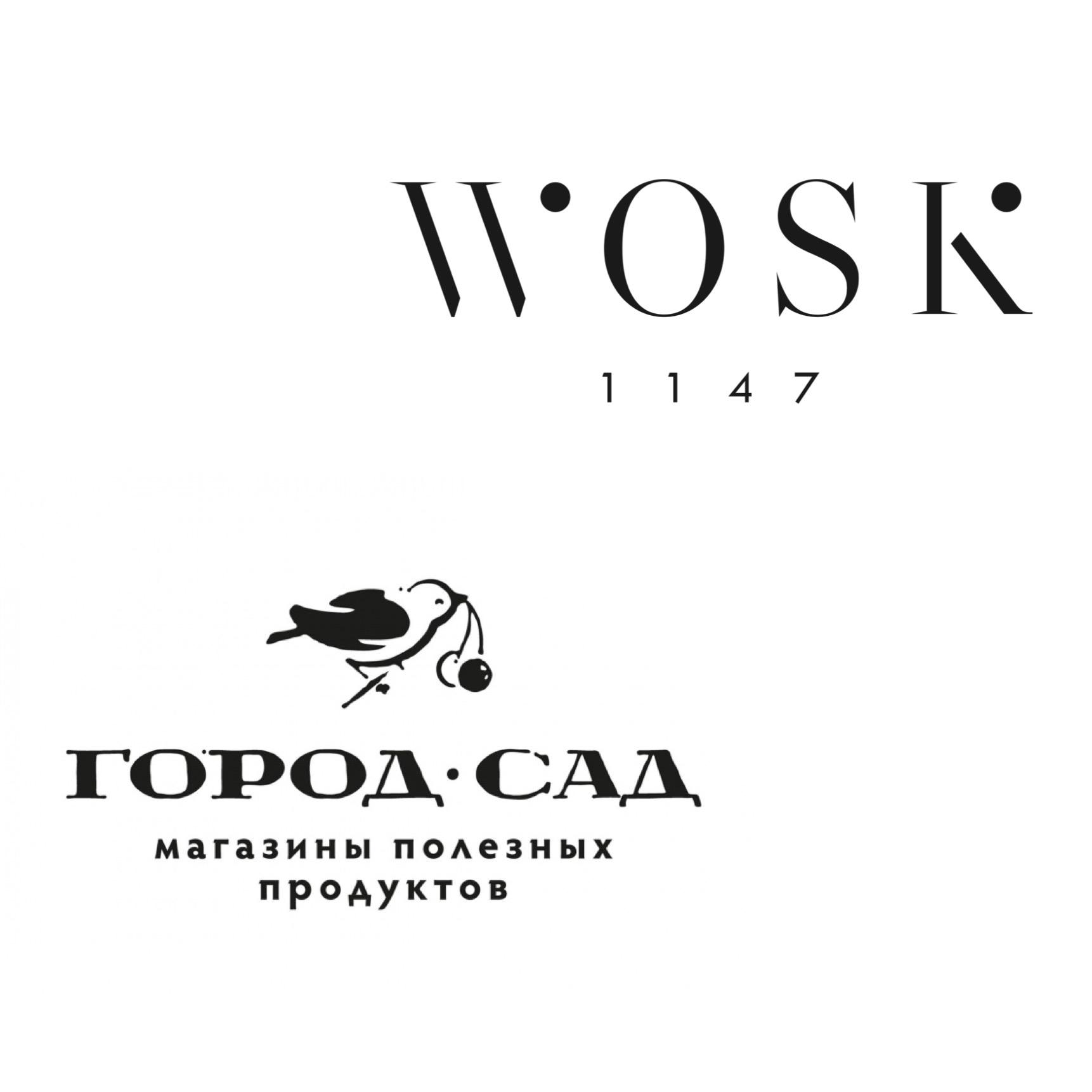 You are currently viewing Наша продукция теперь продается в сети магазинов Город Сад и на платформе WOSK.